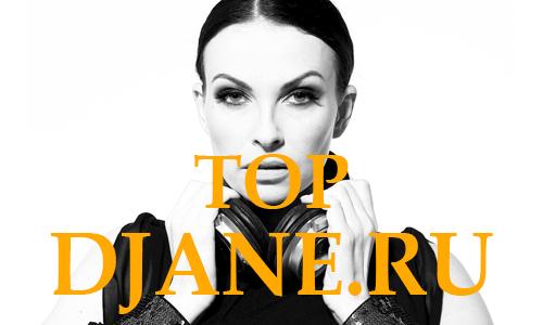 Top Djane.ru